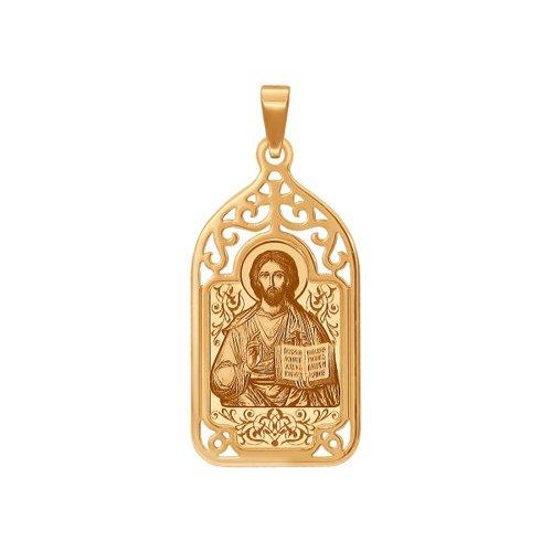 Золотая нательная иконка «Господь Вседержитель»