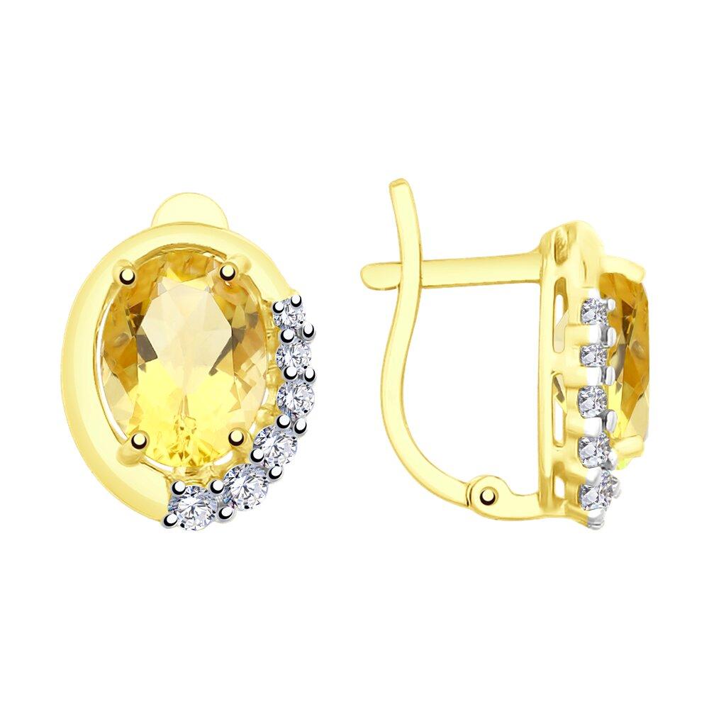 Серьги SOKOLOV из желтого золота с цитринами и серьги sokolov из желтого золота с цитринами