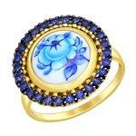 Кольцо из желтого золота с финифтью и синими корундами