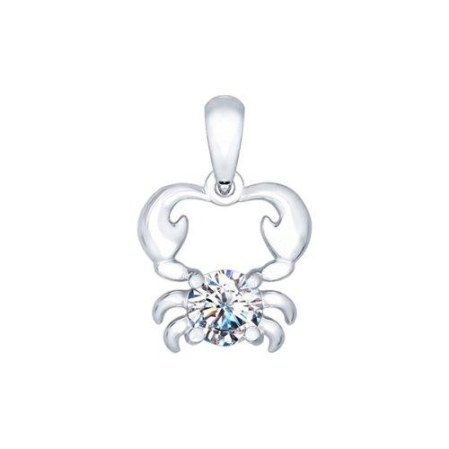 Кулон из серебра «Знак зодиака Рак»