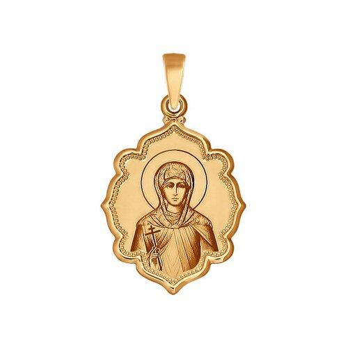 Золотая иконка «Святая великомученица Ирина» (103008) - фото