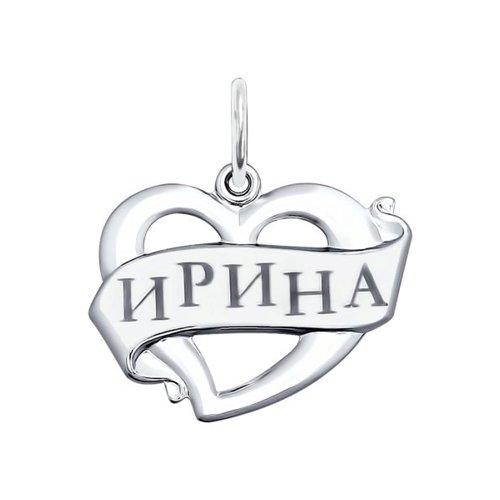 Подвеска Ирина SOKOLOV из серебра с лазерной обработкой ирина пустынникова черновцы