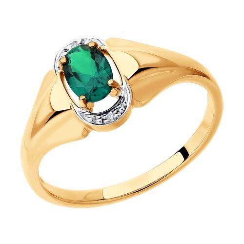 Кольцо из золота с бриллиантами и гидротермальным изумрудом (синт.) (6017032) - фото
