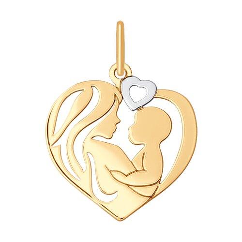 Подвеска из золота «Мамино счастье»