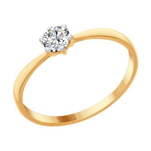 Кольцо из золочёного серебра со Swarovski Zirconia (89010090) - фото