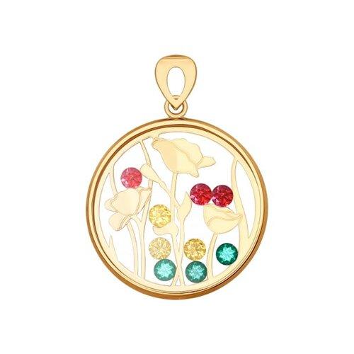 Подвеска из золота с минеральным стеклом и жёлтыми, красными  и зелёными  фианитами