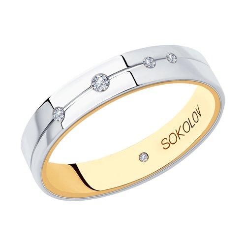 Кольцо из комбинированного золота с бриллиантами (1114035-01) - фото