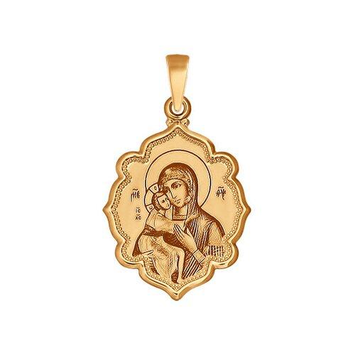 Иконка Божьей Матери, Костромская-Фёдоровская из золота с лазерной обработкой
