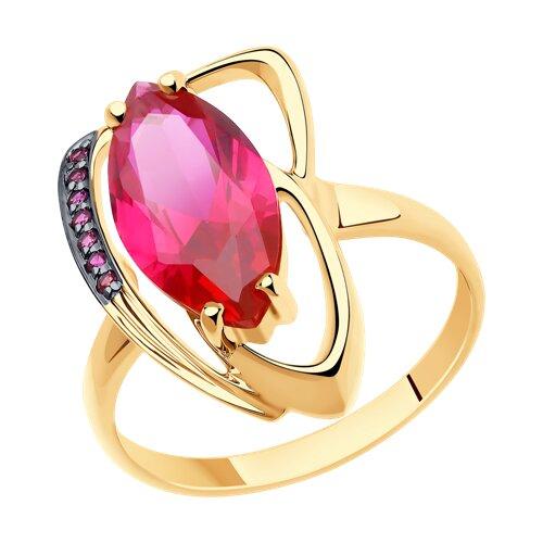 Кольцо из золота с корундами