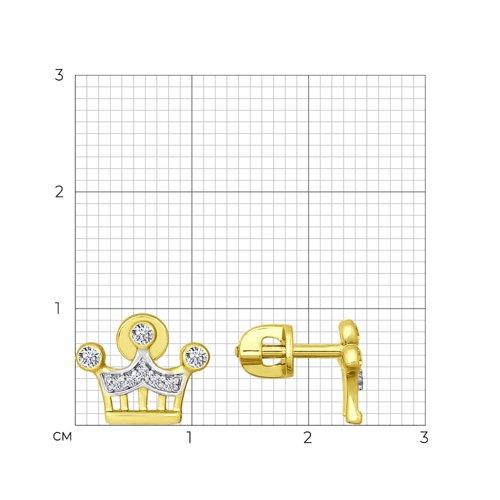 Серьги из желтого золота с фианитами (026661-2) - фото №2