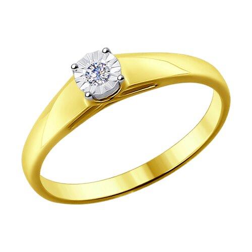 Кольцо из комбинированного золота с бриллиантом (1011522-2) - фото