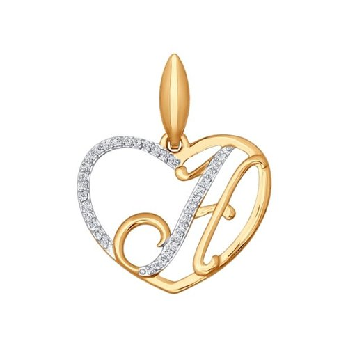 Подвеска-буква «Н» из золота