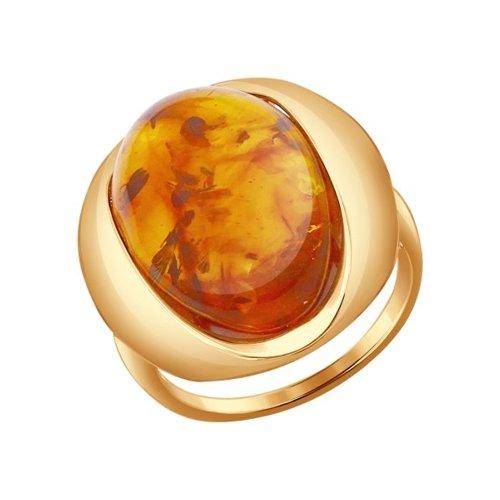 Кольцо SOKOLOV из золота с янтарём (пресс.)
