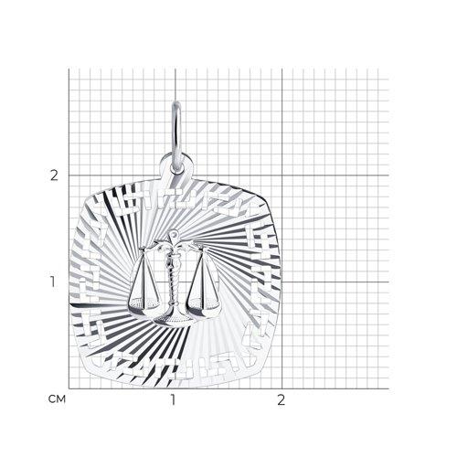 Подвеска «Знак зодиака Весы» из серебра (94030864) - фото №2