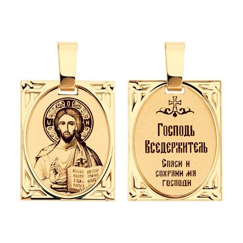 Золотая иконка «Господь Вседержитель» (102243) - фото