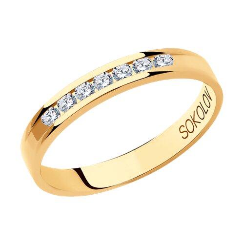 Кольцо из золота с бриллиантами (1111297-01) - фото