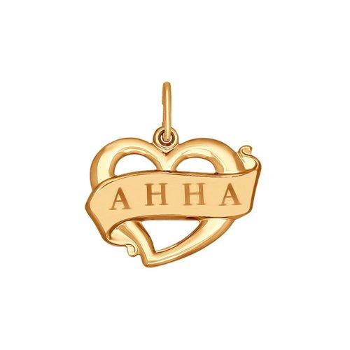 Подвеска «Анна» SOKOLOV из золота с лазерной обработкой подвеска лариса sokolov из золота с лазерной обработкой