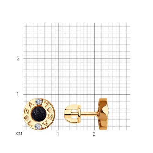 Серьги из золота с бриллиантами и авантюриновым стеклом 1021564 SOKOLOV фото 2