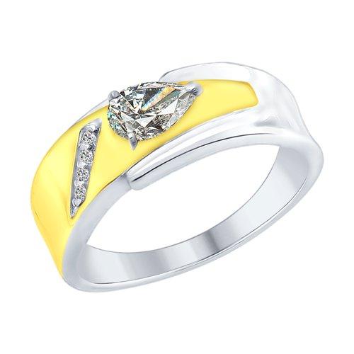Кольцо из серебра с фианитами (94012384) - фото