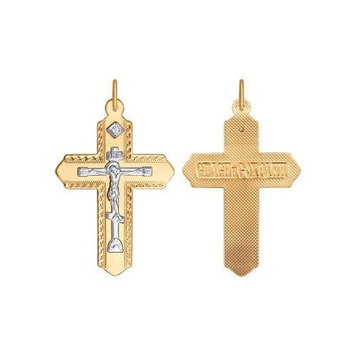 Крестик из золота «Спаси и сохрани»
