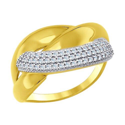 Кольцо из желтого золота с фианитами (017111-2) - фото