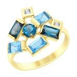 Кольцо из желтого золота с голубыми и синими топазами и Swarovski Zirconia