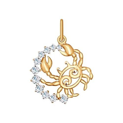 Золотая подвеска «Знак зодиака Рак»