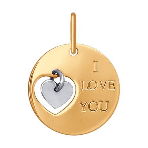 Подвеска «I love you» SOKOLOV из золота
