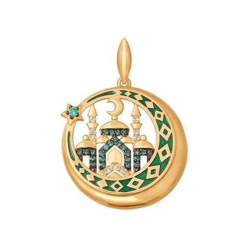 Подвеска мусульманская из золота с эмалью с зелеными фианитами