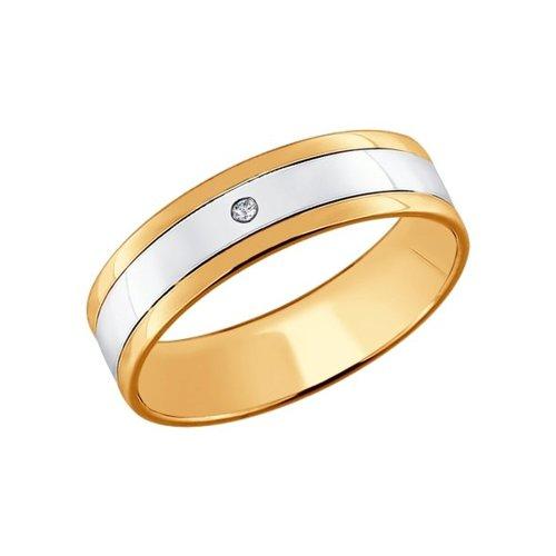 Обручальное кольцо SOKOLOV из комбинированного золота с бриллиантом sokolov кольцо из комбинированного золота с бриллиантом 1011940 размер 17 5