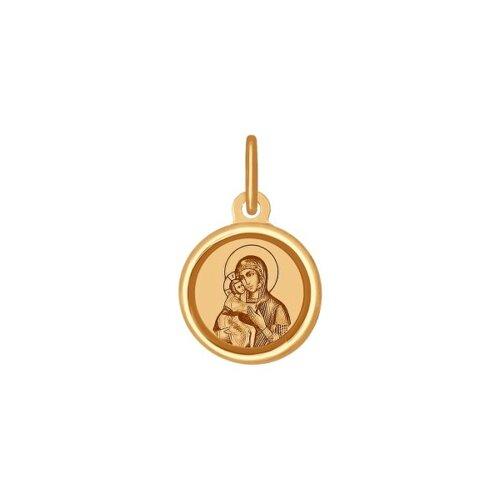 Золотая иконка «Икона Божьей Матери Костромская-Фёдоровская» (103995) - фото