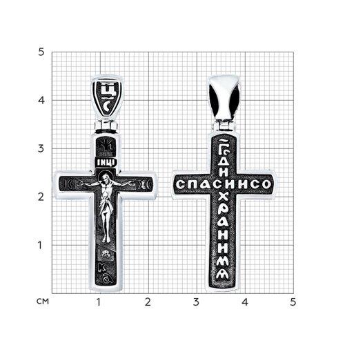 Крест из чернёного серебра (95120049) - фото №2