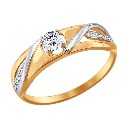 Кольцо из золота с фианитами (017646-4) - фото