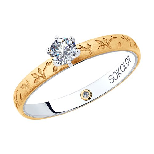 Кольцо из комбинированного золота с бриллиантами (1014005-13) - фото