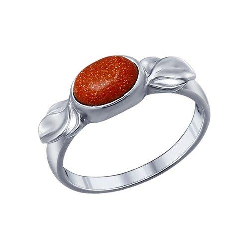 Кольцо с красным авантюрином SOKOLOV из серебра