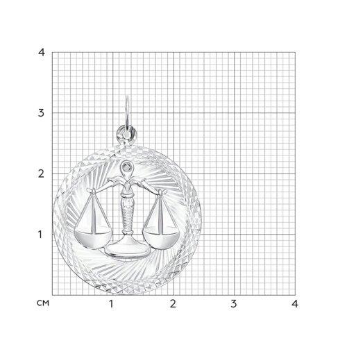 Подвеска «Знак зодиака Весы» (94030876) - фото №2