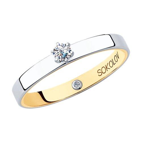 Кольцо из комбинированного золота с бриллиантами (1014048-01) - фото