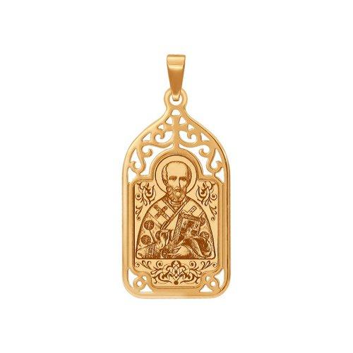 цена Золотая нательная иконка «Святитель архиепископ Николай Чудотворец» SOKOLOV онлайн в 2017 году
