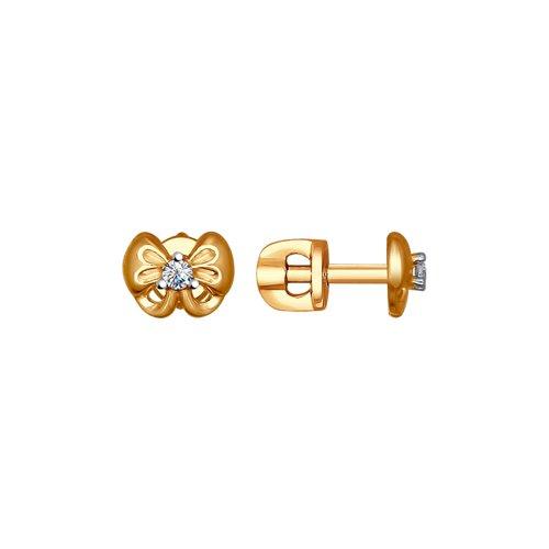 Серьги-пусеты из золочёного серебра с фианитами (93020774) - фото