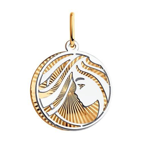 Подвеска из комбинированного золота с алмазной гранью (035704) - фото