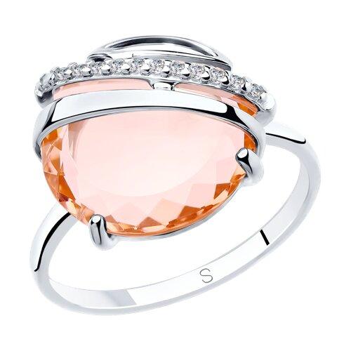 Кольцо из серебра с розовым ситаллом и фианитами (92011832) - фото