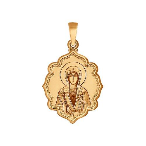 Иконка из золота Святая мученица Лариса с лазерной обработкой