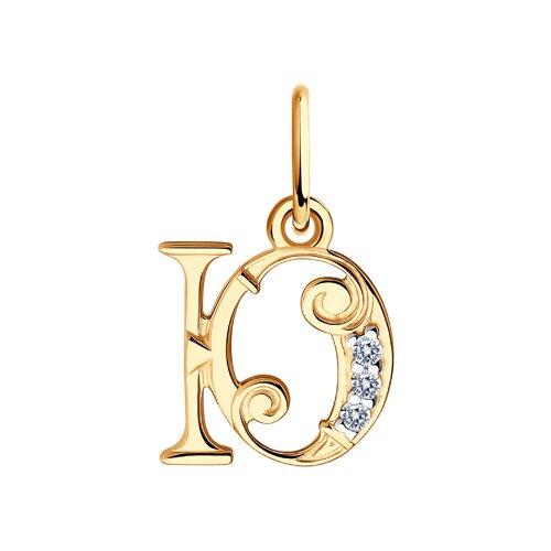 Золотая подвеска-буква «Ю» (033835) - фото