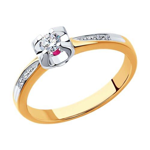 Кольцо из золота с бриллиантами и рубином (1011743) - фото