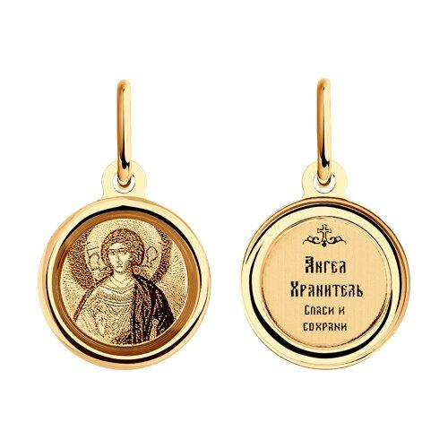 Иконка из золота «Архангел Хранитель»