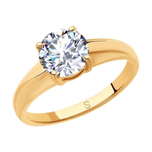 Кольцо из золочёного серебра с фианитом (93010795) - фото