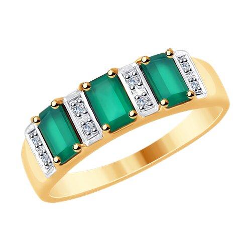 Кольцо из золота с бриллиантами и агатами