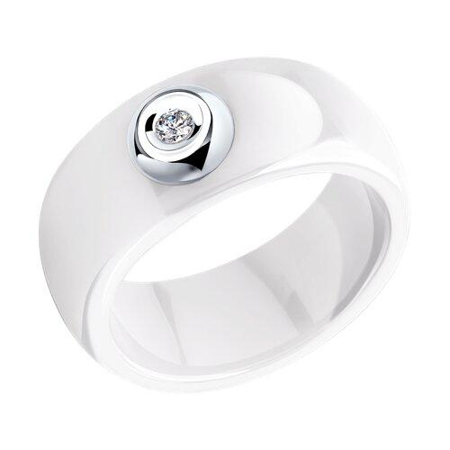 Керамическое кольцо с белым золотом и бриллиантом SOKOLOV