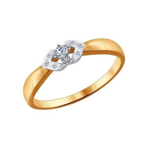 Помолвочное кольцо из комбинированного золота с бриллиантами (1011524) - фото