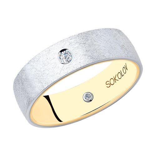 цена на Обручальное кольцо SOKOLOV из комбинированного золота с бриллиантами